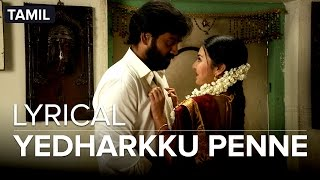 Yedharkku Penne | Full Song with Lyrics | Asurakulam