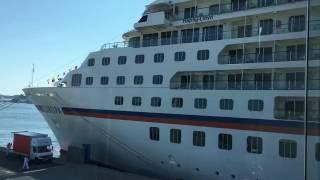 MS Europa Luxuskreuzfahrt Hapag Lloyd Cruises Kreuzfahrt MS Europa von aussen