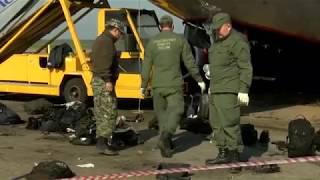 Смотреть видео (12+) Трагедия в аэропорту Шереметьево онлайн