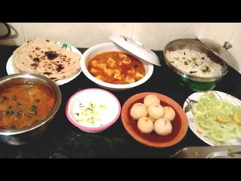 Special Indian Veg Lunch Menu Ideas || Indian Lunch Meal Planning || Veg Lunch Menu Recipe