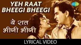 "Gambar cover Yeh Raat Bheegi Bheegi with lyrics |""यह रात भीगी भीगी"" गाने के बोल| Chori Chori | Nargis, Raj Kapoor"