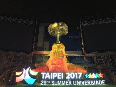 2017臺北世界大學運動會 聖火裝置  TAIPEI 2017 29th Summer Universiade Cauldron Kinetic Installation