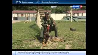 Дивизия Дзержинского. Специальный репортаж Александра Сладкова