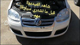 جزائري في كندا - شاهد هذا الفيديو قبل أن تشتري سيارة - مهم جدا# !!