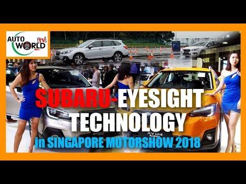 SUBARU กับเทคโนโลยี EYESIGHT ในงาน SINGAPORE MOTORSHOW 2018