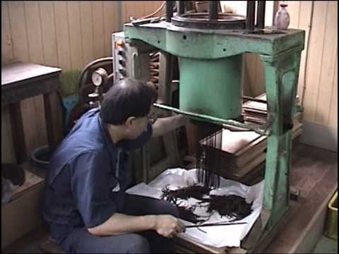 Baieido Factory