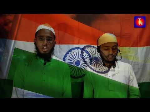 patriotic-song- -ye-hindustan-hamara-hai- -desh-bhakti-song- -republic-day-india- -tn-talabah-naat