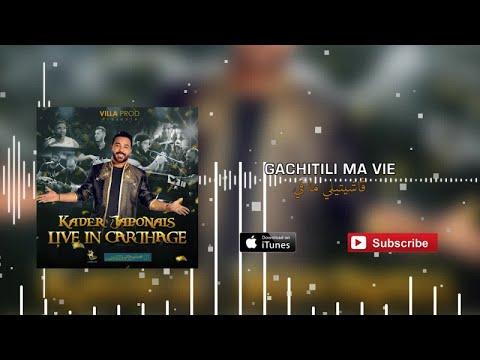 Kader Japonais - Gachitili ma vie (live in Carthage)⎜كادير الجابوني ـ ڤاشيتيلي ما في