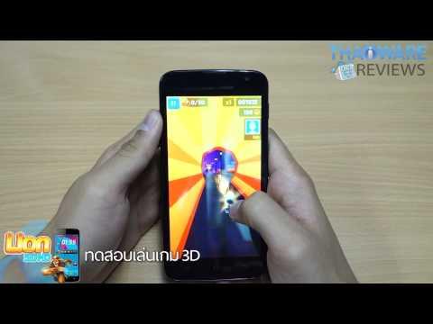 [Thaiware Review] รีวิว dtac TriNet Phone รุ่น Lion 5.0 ทดสอบเล่นเกม 3D
