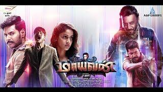 Mayavan HD Tamil Movie Scenes Part1 | Sundeep Kishan, Lavanya Tripathi |C V Kumar, Nalan Kumarasamy