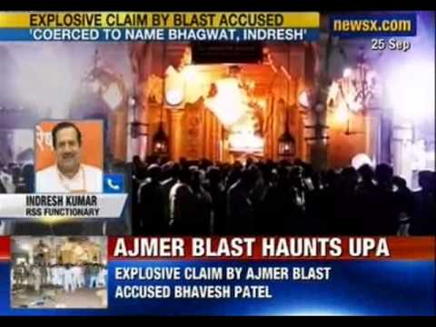 Breaking News: Accused in Ajmer blast claims UPA leaders asked him to implicate RSS chief