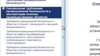 5 этапов подготовки к проверке Ростехнадзора