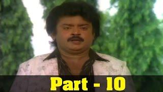 Ponmana Selvan Tamil Movie Part 10 : Vijayakanth, Shobana