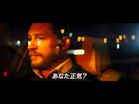 オン・ザ・ハイウェイ その夜、86分(字幕版)(予告編)