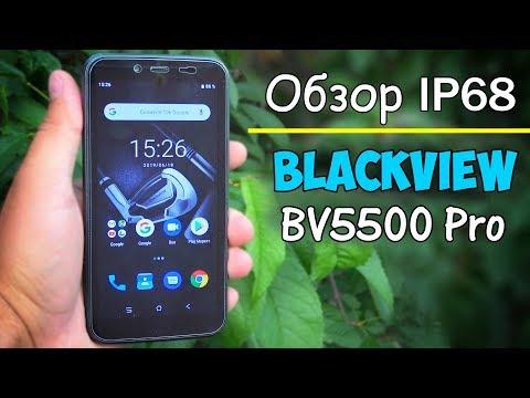 Cмартфон Blackview BV5500 Pro ✔️ IP68 для активных людей