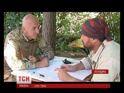 Як Андрій Галущенко боровся з контрабандою у зоні АТО