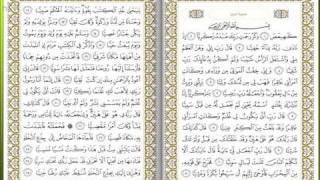 الشيخ أبو الوفا الصعيدى, ما تيسر من سورة مريم