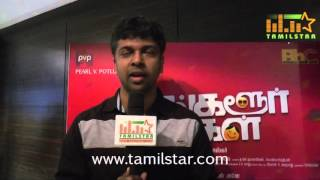 Madhan Karky At Bangalore Naatkal Audio Launch