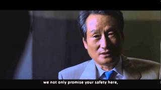 Film Trailer: Namyeong-dong 1985 / National Security