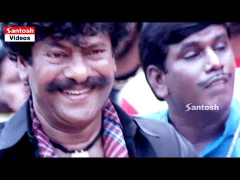 Vastadoi Muni || Muni Telugu Movie Video Song || Rajkiran, Raghava Lawrence, Vedhika