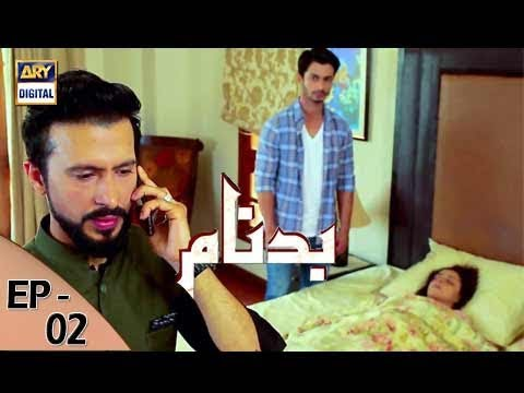 Badnaam Episode 02 - 15th August 2017 - ARY Digital Drama