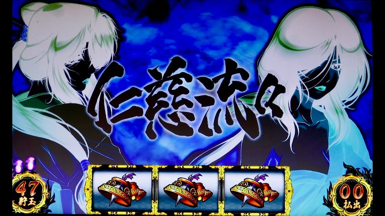絆 2 朧 ナビ バジリスク