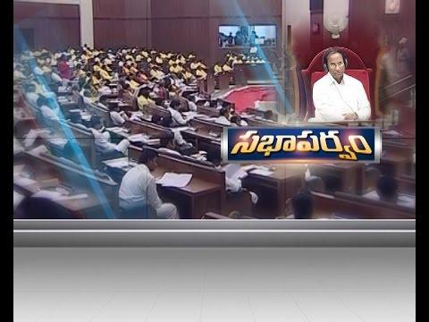 Jagan Fails as Opposition leader   TDP MLA Adinarayana Reddy   AP Assembly