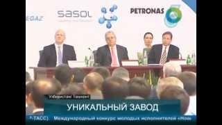 видео Экологически чистое топливо