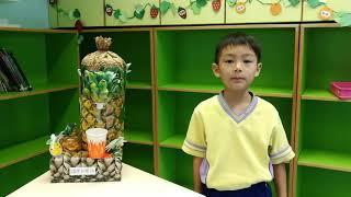 Publication Date: 2019-06-28 | Video Title: 仁紀親子齊齊STEM大賽(模擬汽水機)最佳科技獎(低小) 1