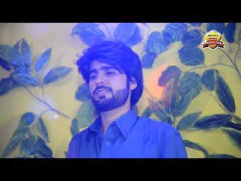 Aj Pata Lagday.zeshan Khan Rokhri