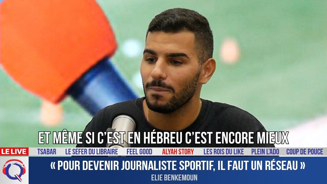 « Pour devenir journaliste sportif, il faut un réseau » - Alyastory#537