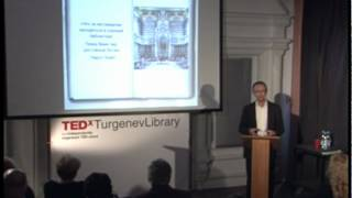 TEDxTurgenevLibrary - Sergey Sereychik - P.S. I love Library