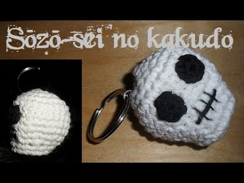 Tutorial Amigurumi Annarellagioielli : Tutorial teschio amigurumi youtube