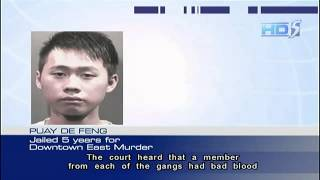 Youth in Downtown East case gets jail, cane - vid0931