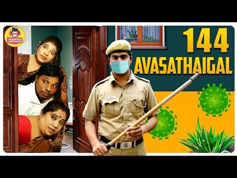 Download 144 Avasthaigal || Nanjil Vijayan || Modern Monkey