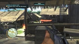 Far Cry 3 (Rango)