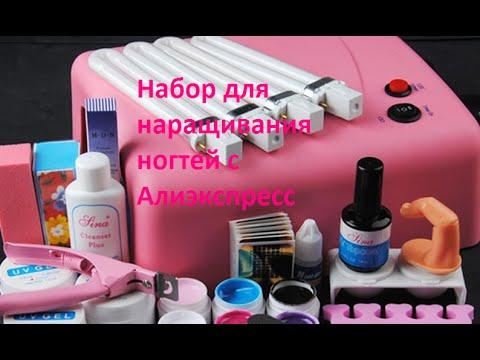 Стартовые наборы для маникюра, наборы для покрытия гель-лаком. Продажа, поиск, поставщики и магазины, цены в украине.