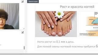 Красота и здоровье волос и ногтей. Все о нутрикомплексе от Елены Демченко