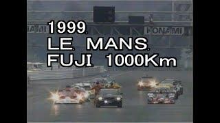 1999 LE MANS FUJI 1000kmレース