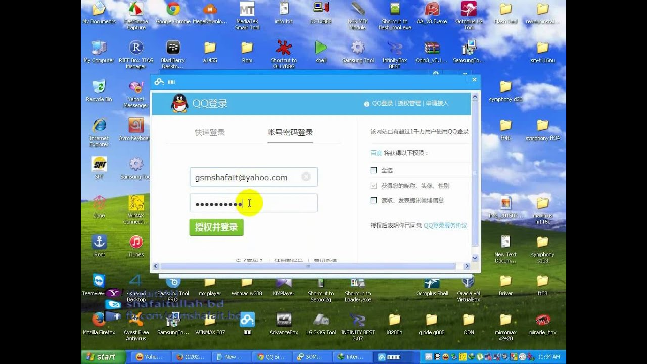 how to download any file from http://pan baidu com full by internet  download manager