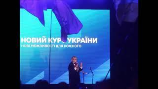 Юлия Тимошенко в Днепре: три основных угрозы для Украины