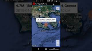 Pefkochori, Greece Earthquake April 20th, 2018