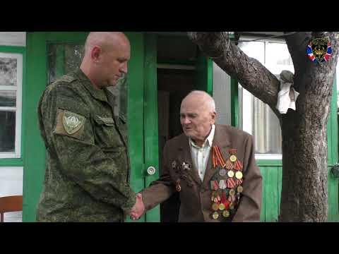 Поздравление ветеранов с Днем Победы от Отряда Легион