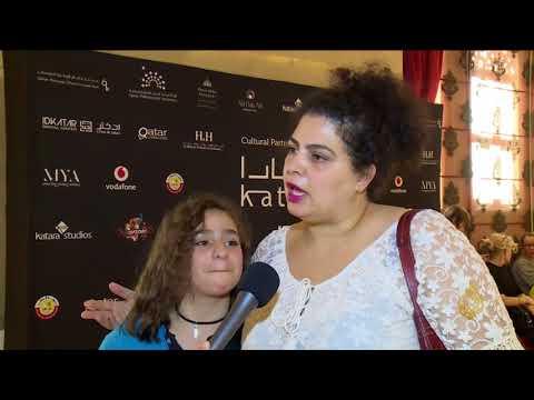 هذا الصباح- انطلاق مسابقة قطر الوطنية للموسيقى  - 13:21-2017 / 10 / 17
