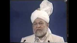 Urdu Khutba Juma on December 24, 1993 by Hazrat Mirza Tahir Ahmad