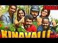 Kinavalli 2021Official Trailer Hindi Dubbed   Ajmal Zayn, Surabhi Santosh, Krrish Menon, Sowmya