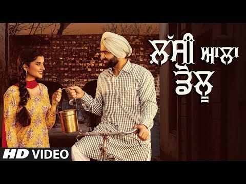 New Punjabi Songs 2018 | Lassi Aala Dolu (Full Video) Abbi Fatehgarhia | Latest Punjabi Song 2018