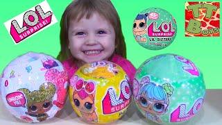 КУКЛЫ ЛОЛ Шары Сюрпризы для Арины Распаковка и обзор Видео для детей LOL Dolls Surprise