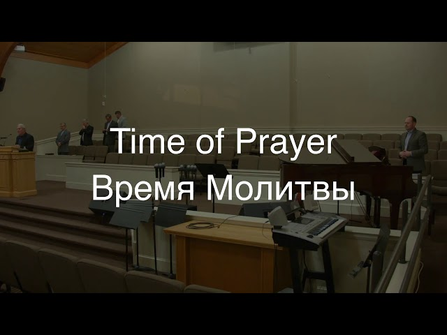 10.11.20 - Church of Hope -  Evening Service