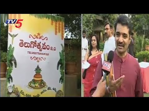 IT Employees Ugadi Celebrations By The Spicy Venue Restaurant, Jubilee Hills | TV5 News